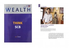 Siam Commercial Bank Article